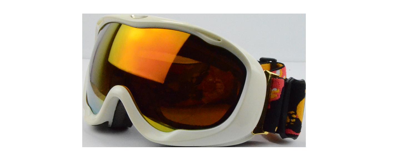 Josiah Rx Ski Goggle White - Sports Glasses
